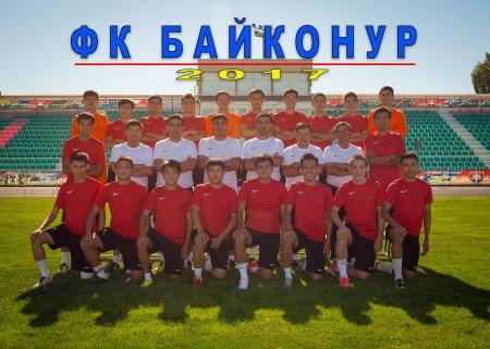 """ФК """"Байконур"""""""