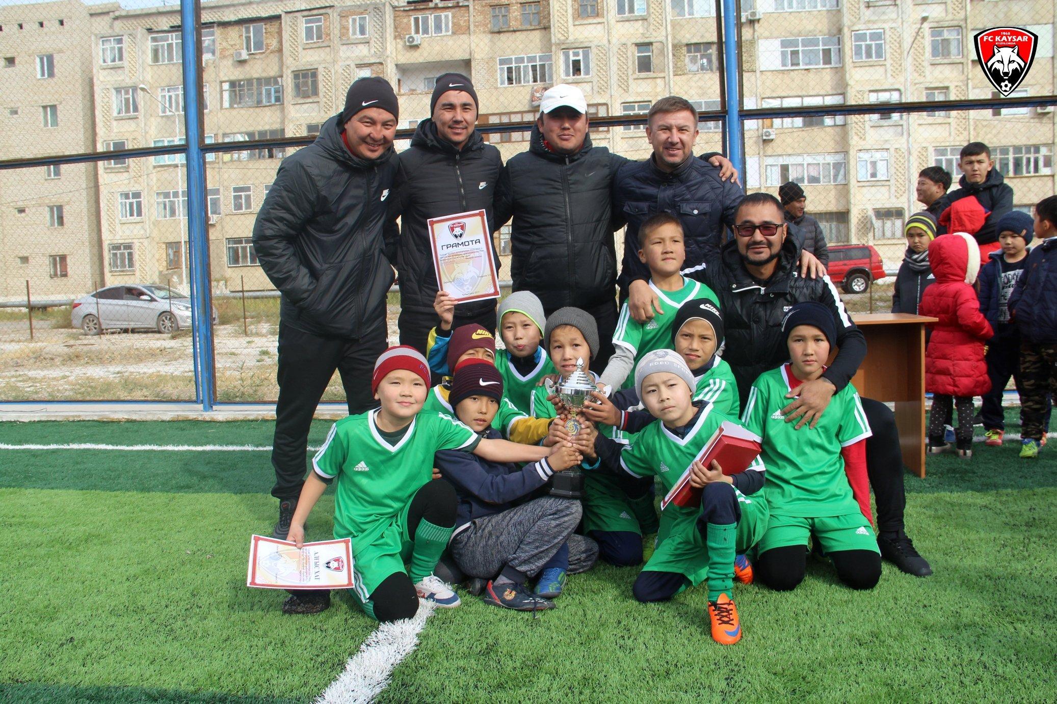 Турнир между воспитанниками из Футбольного центра ФК Кайсар 2008-2009