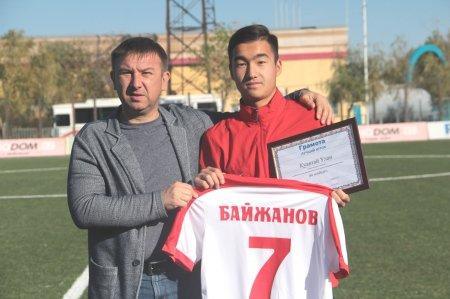 Улан Куантай получил футболку Максата Байжанова