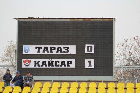 Фоторепортаж матча Тараз - Кайсар