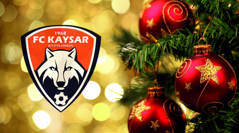 Футбольный клуб «Кайсар» благодарит за сотрудничество партнеров