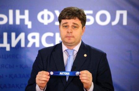 """ҚР КУБОГІНІҢ 1/8 ФИНАЛЫНДА """"АҚТӨБЕМЕН"""" ОЙНАЙМЫЗ"""