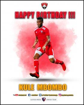 С днем рождения Куле Мбомбо!