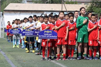 В Кызылорде начался турнир памяти Тимура Сегизбаева