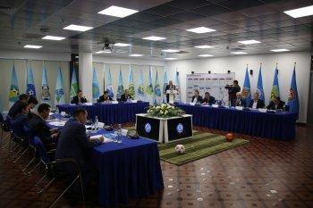 Состоялось заседание Исполнительного комитета КФФ ⠀