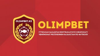 OLIMPBET – футболдан Қазақстан Чемпионатының негізгі демеушісі